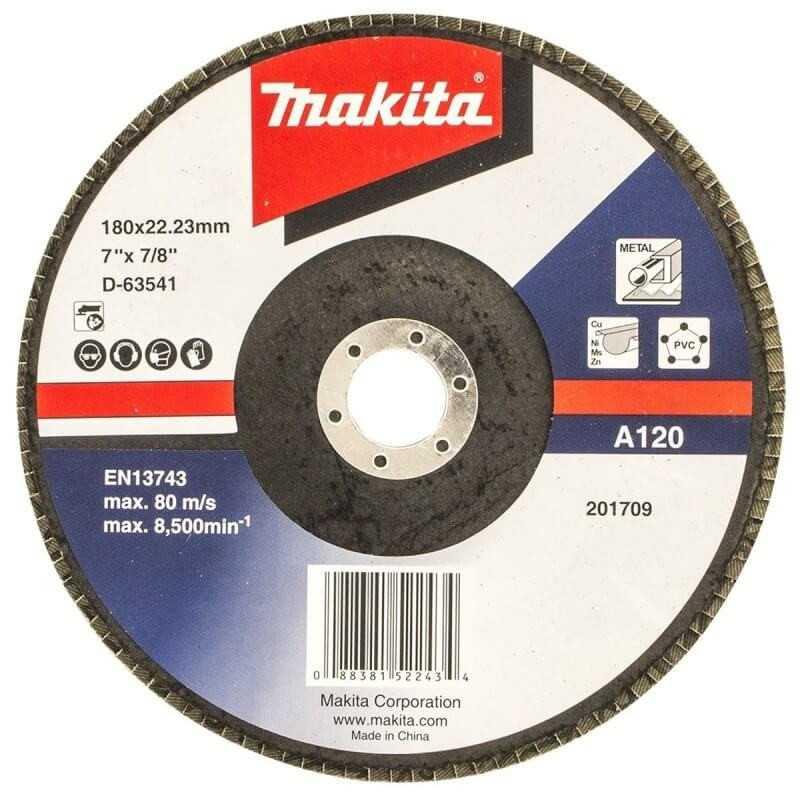 Disco Flap 180x22.23mm Grano 120 Óxido de Aluminio / Metal Ángulo Makita D-63541
