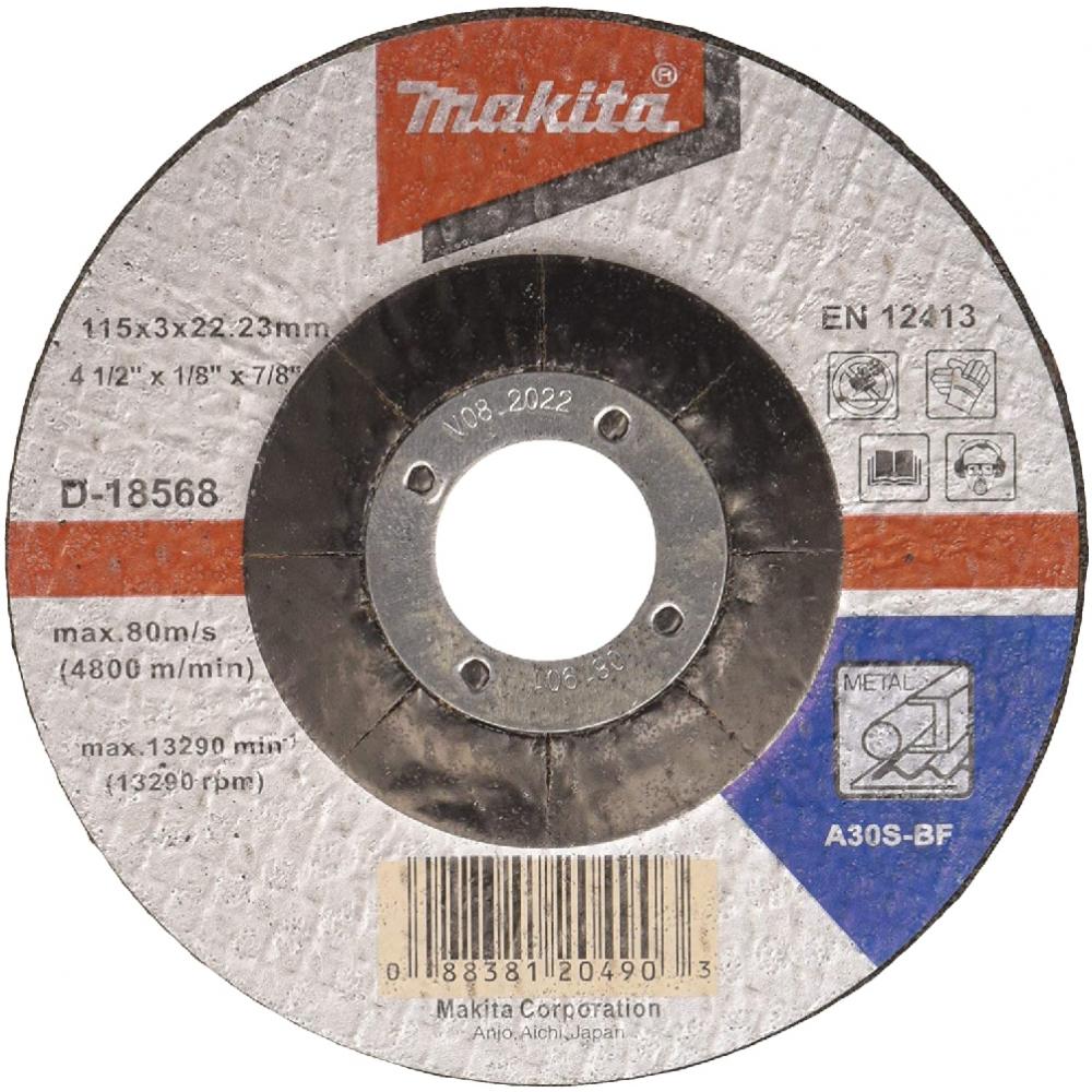 "Disco Corte Metal 4-1/2"" / 115x3x22.23MM A30S-BF Makita D-18568"