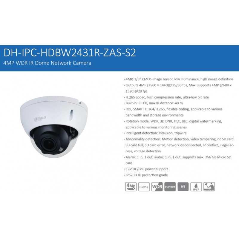 Cámara de Seguridad Domo IP 40m 4MP WDR HDBW2431R-ZAS Dahua 1201172236