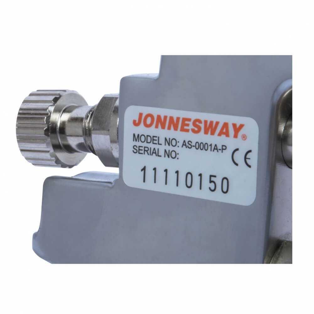 Pistola de Pintar Boquilla 1.7 mm Calderín AS0001AP Jonnesway MI-JON-016239